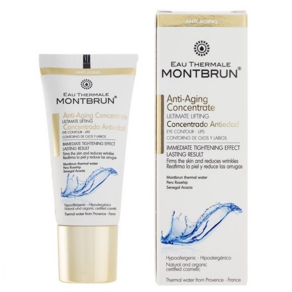 Montbrun økologisk anti-age øjencreme-31